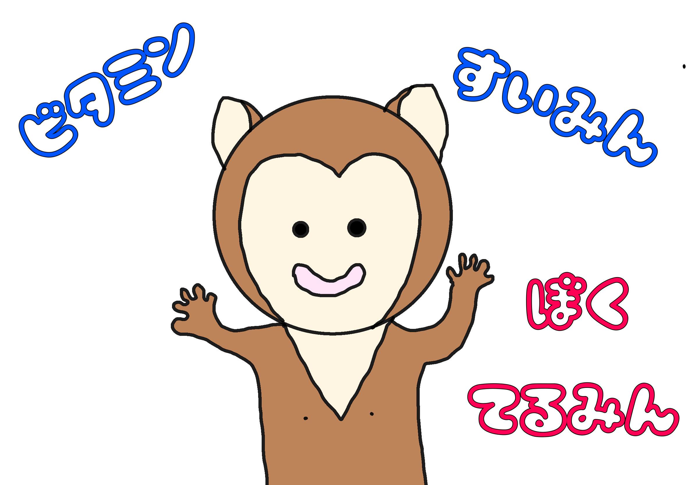 ダビスタSwitch・ドラクエ10・モンハンライズを快適プレイにしていくためのお墨付き!